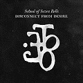 Disconnect from desire - school of seven bells
